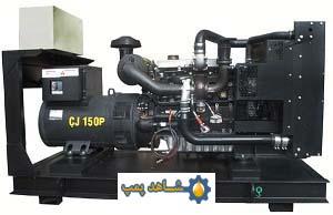 DieselGeneratorP1