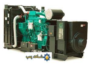 DieselGeneratorP6