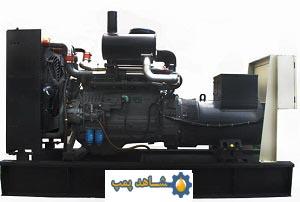 DieselGeneratorP7