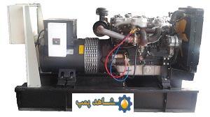 DieselGeneratorP8