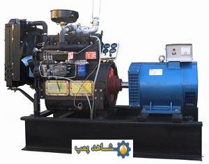 DieselGeneratorP9