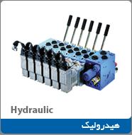 hidrolic