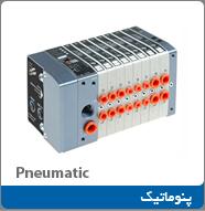 penomatic
